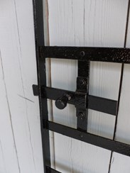 showing the original gate lock