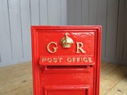 GR Wall Mounted Post Box With Back Door