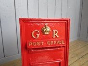 George 5th Wall Mounted Royal Mail Post Box With Back Door