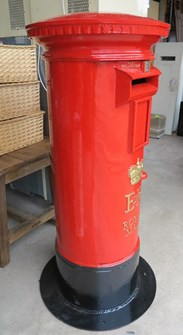 Image 4 - Royal Mail ER Cast Iron Floor Mounted Pillar Box